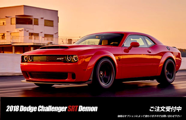 2018 Challenger SRT Demon