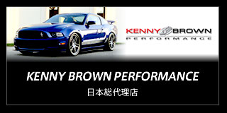 KENNY BROWN PERFORMANCE 日本総代理店